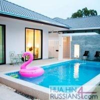 Аренда виллы на 3 спальни с бассейном на юге Хуа Хина в Mil Pool Villa — 80102