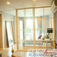 Аренда квартиры на с 1 спальней на юге Хуахина в комплексе Autumn — 70725
