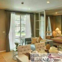Аренда квартиры на с 2 спальнями на юге Хуахина в комплексе Autumn — 70748
